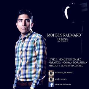 Mohsen-Radmard-Bahar-318ef97979eee0cdd73885a542584da7