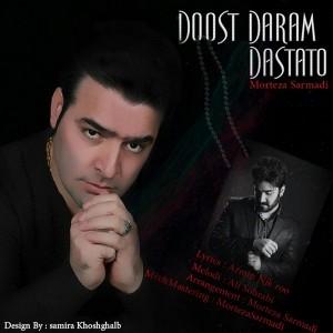 Morteza-Sarmadi-Dostdaram-Dastato-52af105a6cfe09143e4725406d918d6e