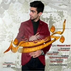 Ramin-Saavar-Labkhand-ae7bba759f519854fe42bb3a3256a6ab