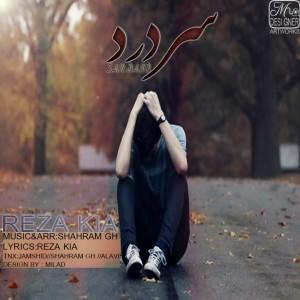 Reza-Kia-Sar-Dard-848bc211cfdcd675b42ee5c66cf64858