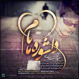 Saeed-Nazari-Delshoure-51d81c264295195d2aeecd333b202866