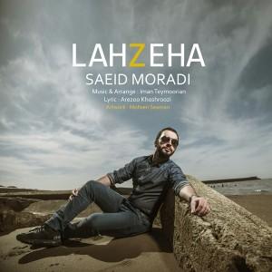 Saeid-Moradi-Lahzeha-a3f1c2e2949717ea8806b176af13df76