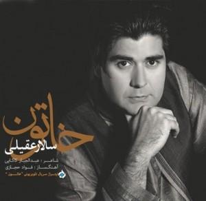 Salar-Aghili-Khatoon-1-5445dea046a618a127653b9d0dc57f33