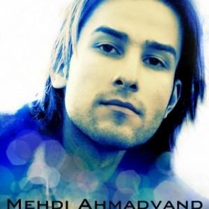 mehdi-ahmadvand-cheshmat-400x400www.neka-music.ir