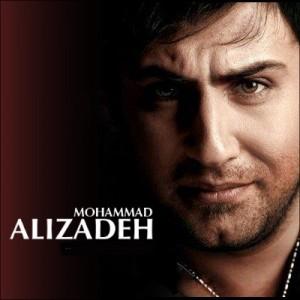 دانلود آهنگ جدید محمد علیزاده به نام گلودرد