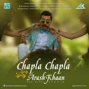 آرش خان با عنوان چپلا چپلا