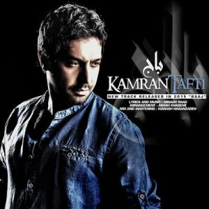 Kamran Tafti - Baj.mp3
