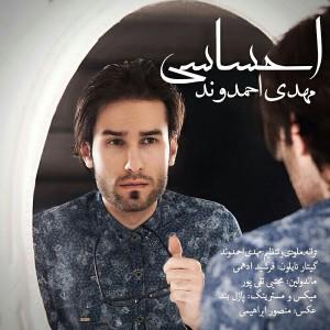 Mehdi Ahmadvand - Ehsasi.mp3
