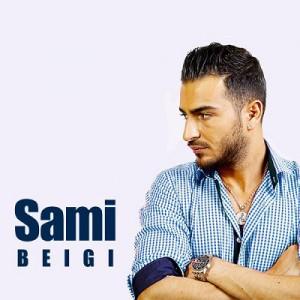 سامی بیگی با نام همیشه