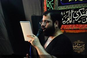 حاج حسین سیب سرخی ماه رمضان 94