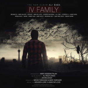 Ali-Baba-IV-Family-Cover