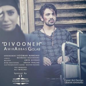 Amir Abbas Golab - Divooneh.mp3