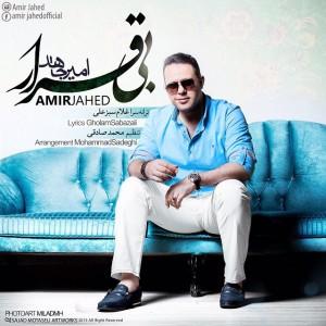 Amir Jahed - Bi Gharar.mp3