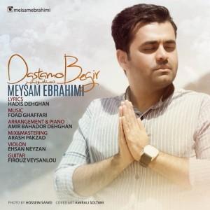 دانلود آهنگ جدید میثم ابراهیمی با نام دستامو بگیر