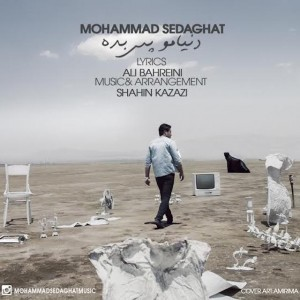 Mohammad Sedaghat - Donyamo Pas Bedeh.mp3