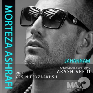 Morteza Ashrafi - Jahannam.mp3