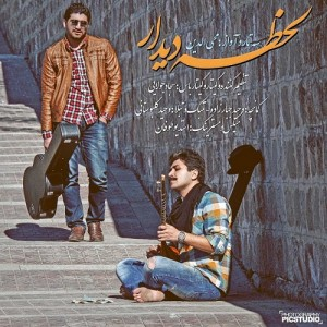 Simorgh Band - Lahzeye Didar.mp3