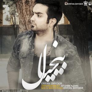 Erfan-Shyger-Bikhial-Soon