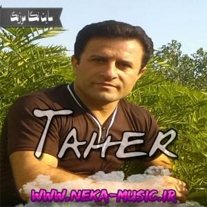 دانلود آهنگ فارسی جدید طاهر به یاد کمیل