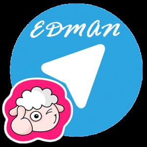 دانلود استیکر های جدید و باحال رایگان تلگرام