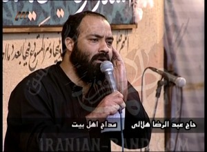 دانلود مداحی و نوحه عبدالرضا هلالی