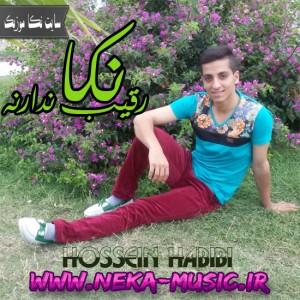 حسین حبیبی به نام نکا رقیب ندارنه