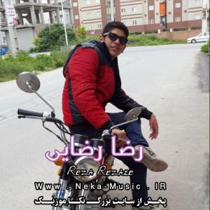 رضا رضایی به نام کبوتر دبیرستانی
