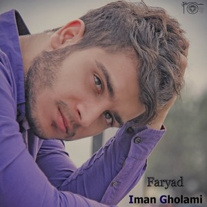 Iman-Gholami-Faryad