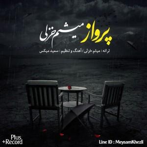Meysam Khezli - Parvaz.mp3