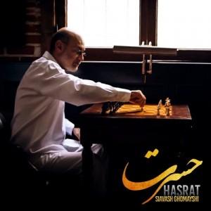 Siavash-Ghomayshi-Hasrat-Music
