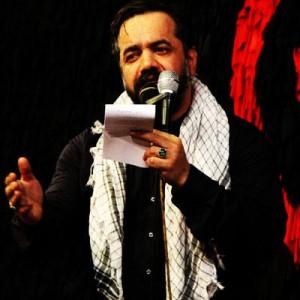 محمود-کریمی