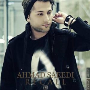 احمد سعیدی به نام ریکال
