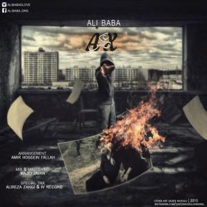 علی بابا به نام عکس