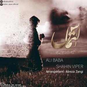 دانلود آهنگ جدید و زیبا از علی بابا به نام التماس
