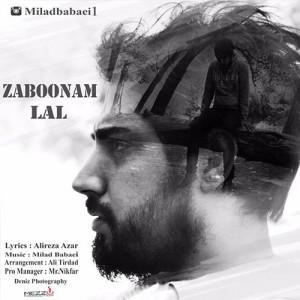 Milad-Babaei-Zaboonam-Lal