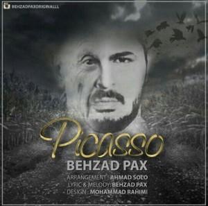 بهزاد پکس به نام پیکاسو