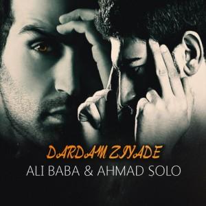 دانلود آهنگ جدید علی بابا و احمد سلو به نام دردم زیاده
