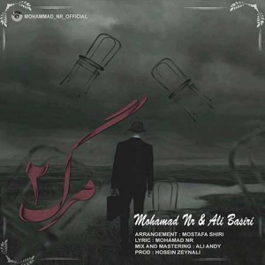محمد ان آر و علی بصیری به نام مرگ ۲