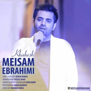 دانلود آهنگ جدید میثم ابراهیمی به نام خواهش