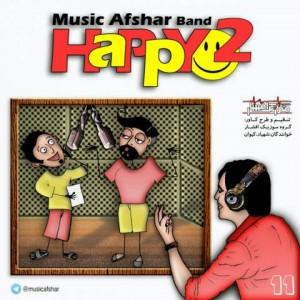 موزیک افشار به نام Happy 2