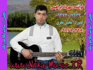 محسن تجری برای مهرداد ابراهیمی