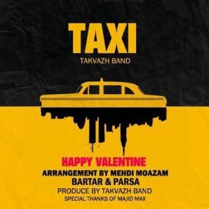 تکواژ بند به نام تاکسی