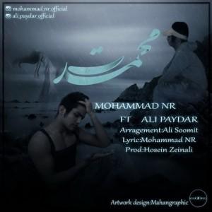 دانلود آهنگ جدید محمد ان ار و علی پایدار به نام محمدت