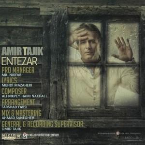 دانلود جدیدترین آهنگ امیر تاجیک به نام انتظار