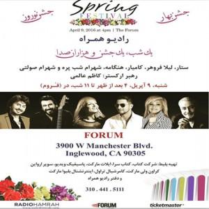کنسرت جدید بهار 95 یک شب یک جشن و هزاران صدا