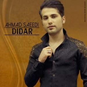 دانلود موزیک ویدیو جدید احمد سعیدی به نام دیدار