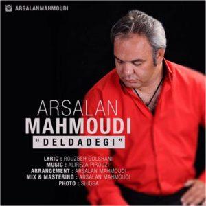 دانلود آهنگ جدید ارسلان محمودی به نام دلدادگی