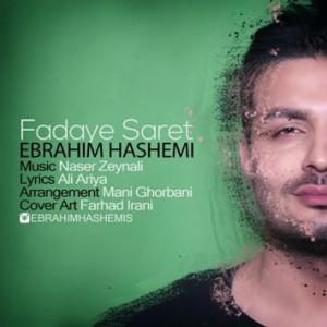 دانلود آهنگ جدید ابراهیم هاشمی به نام فدای سرت