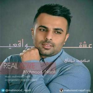 دانلود آهنگ جدید محمود نجفی به نام عشق واقعی
