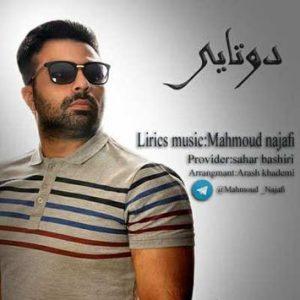دانلود آهنگ جدید محمود نجفی به نام دوتایی